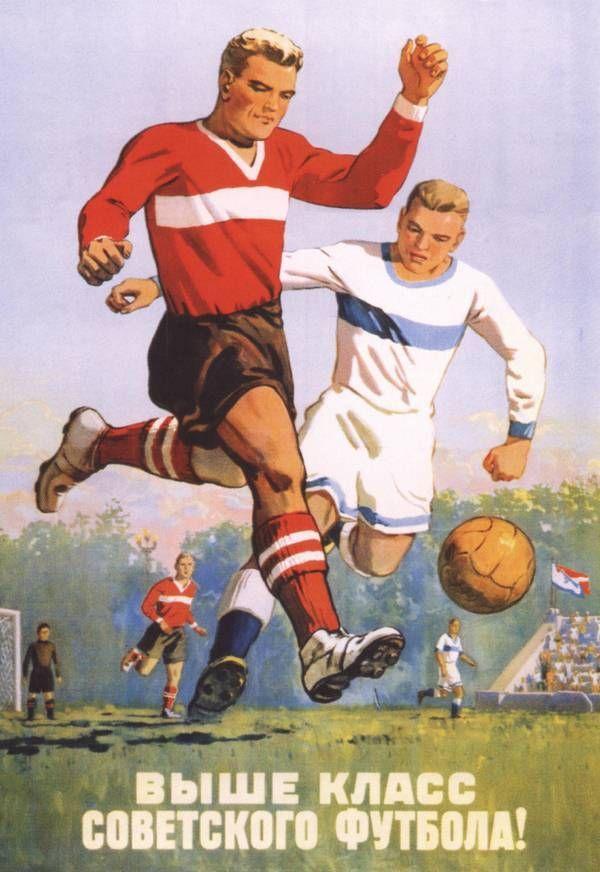 Агитационные плакаты на тему спорта и здоровья времен СССР СССР - моя молодость 1
