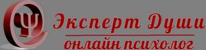 Эксперт души Логотип