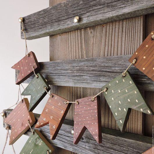 Праздничная атрибутика ручной работы. Ярмарка Мастеров — ручная работа. Купить Ностальгия — гирлянда деревянных…