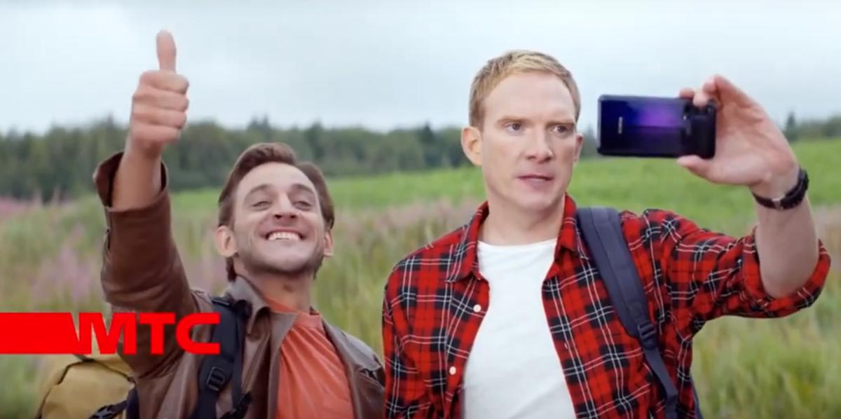 Кадр из рекламного ролика компании МТС