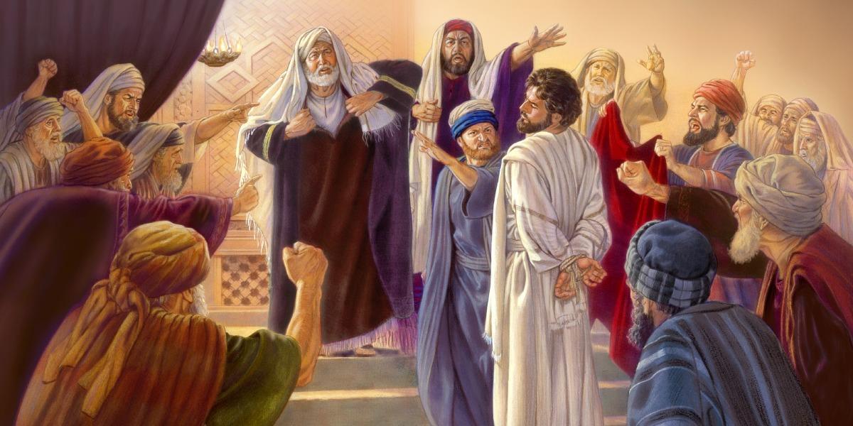 Иисус на суде синедриона