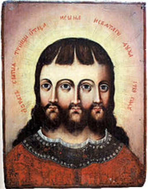 Икона «Троица смесоипостасная»