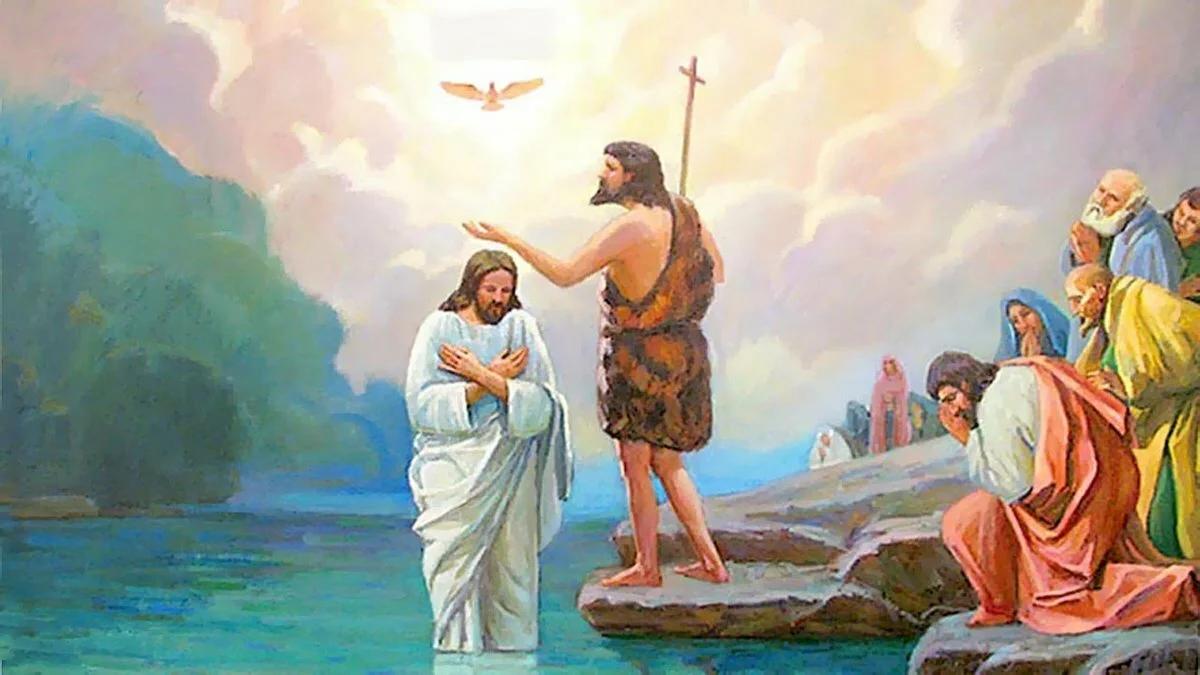 Крещение Иисуса Христа. Изображение: https://yandex.uz/collections/card/5c3c43ee8ba14a0040b87c00/