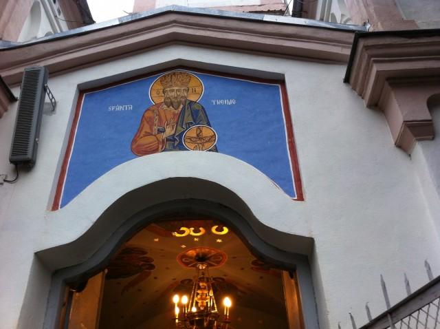 Церковь Святой Троицы. Жудец Брасов. Румыния. Изображение: https://saint-icons.livejournal.com/76055.html