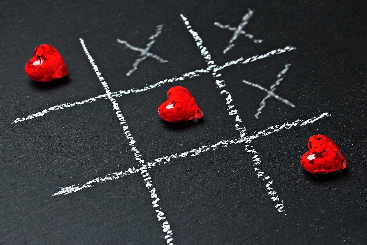 Как обыграть любовь